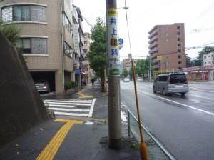 アクセス(八丁堀)3