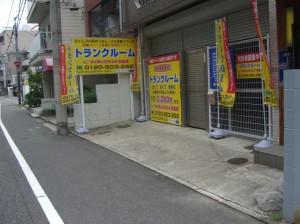 アクセス(八丁堀)6